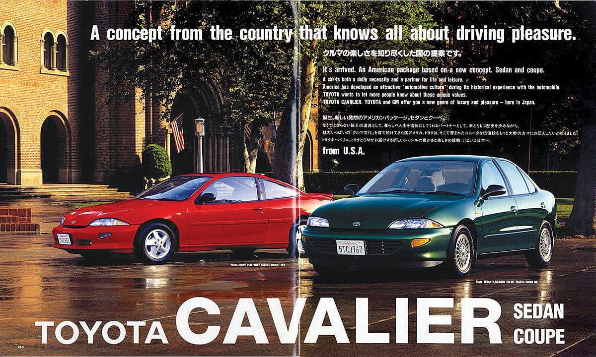 Words of caution to Trump: Toyota Cavalier