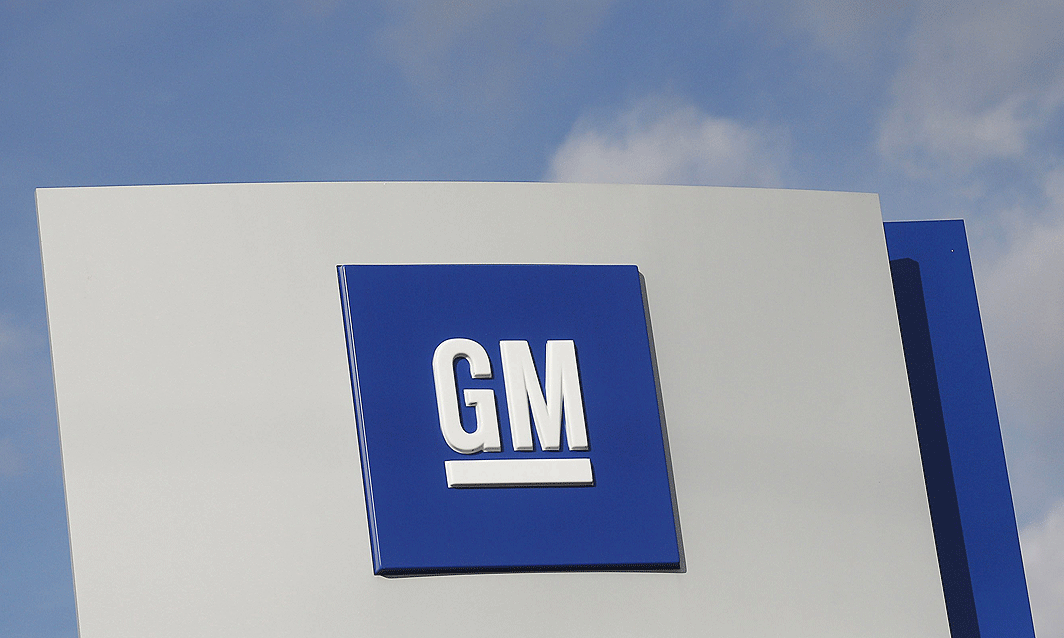 UAW veba trust to sell chunk of GM shares