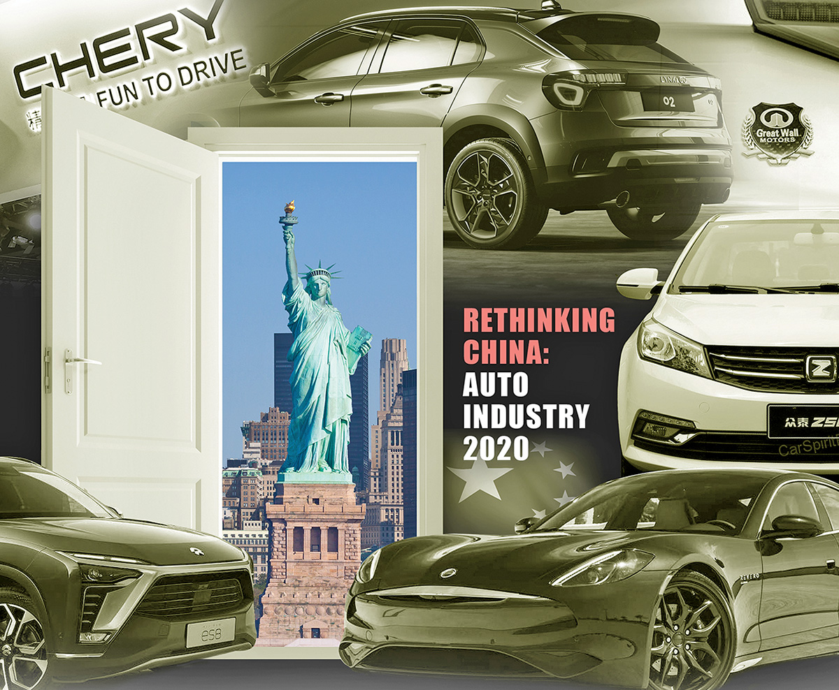 Selling Chinese Cars In U S Proves To Be An Elusive Goal