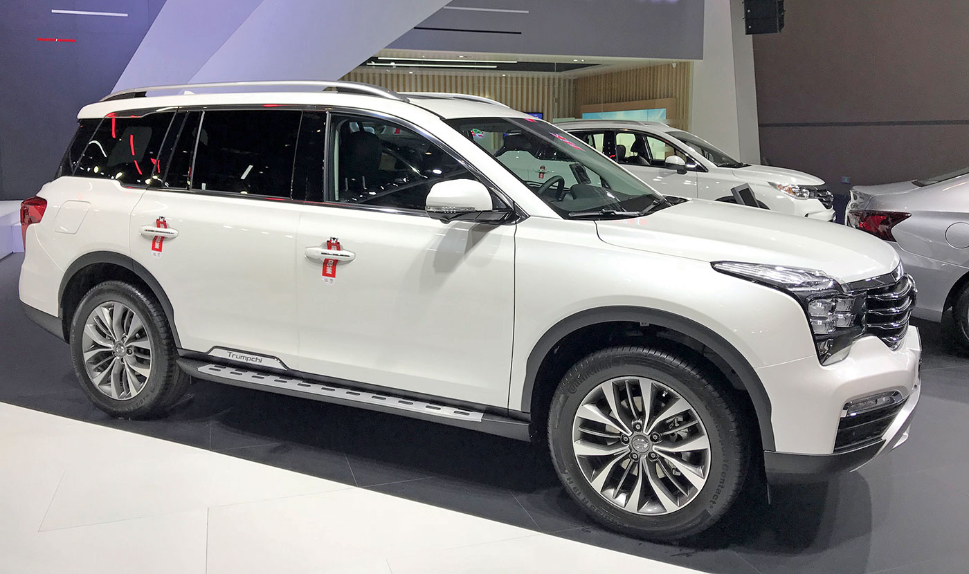 ab588a3ccf China s carmakers face threats at home