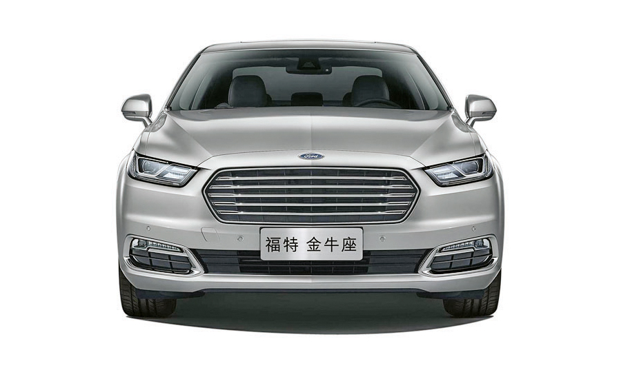 Ford Says A Redesigned Taurus Is For China Only