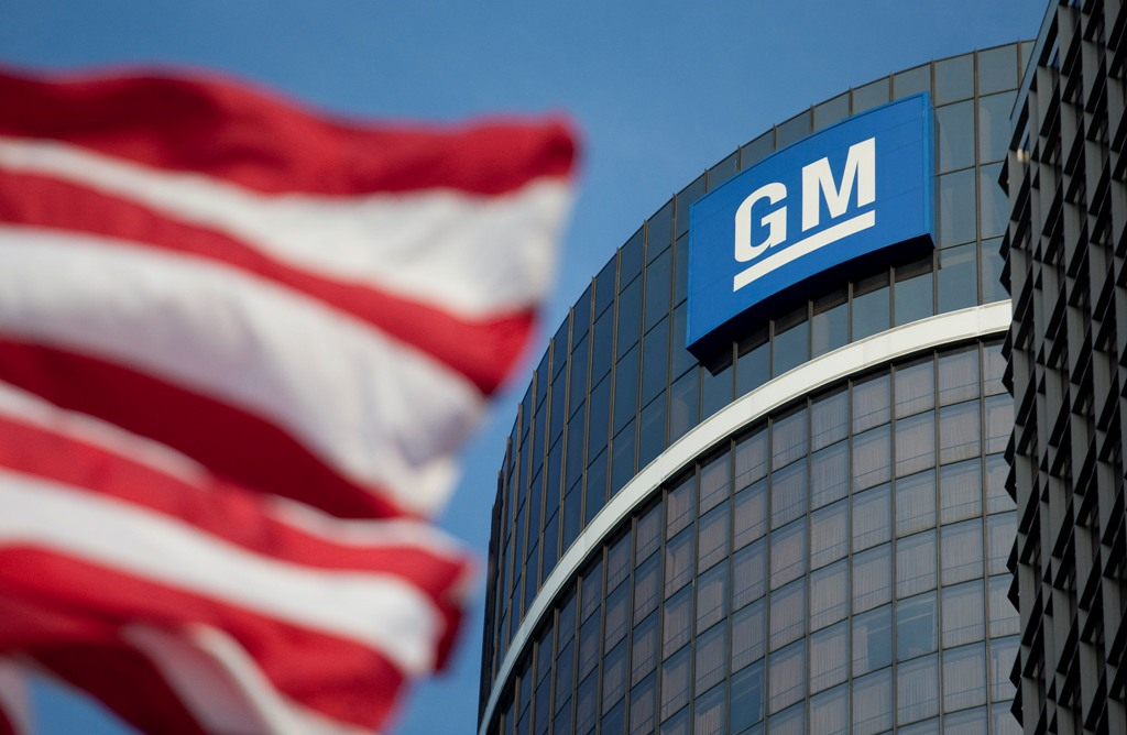 Gm To Build 200 Million Stamping Plant In Texas
