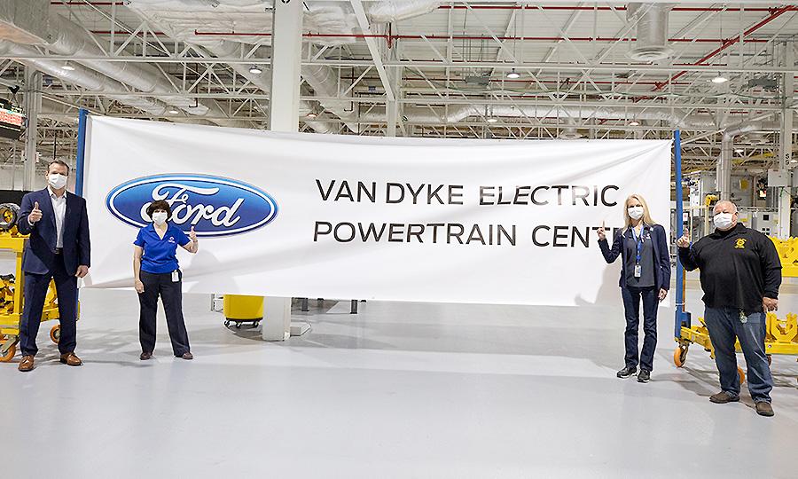 Van Dyke Powertrain