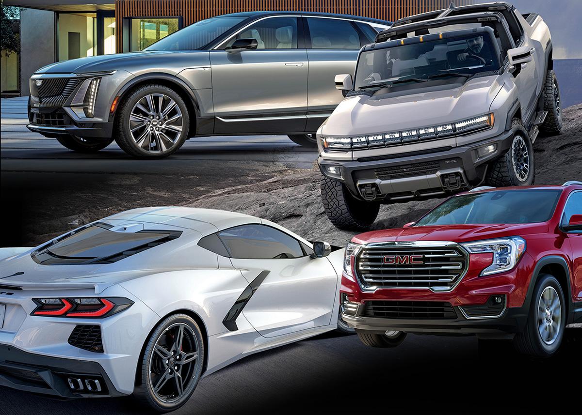 Future Product GM