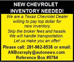 North Park Chevrolet - New Chevrolet Inventory Needed!