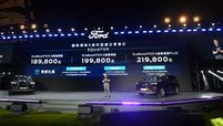 The Ford Equator SUV arrived in the Chinese market on March 28
