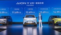 GAC Motor Co. launched sales of a new full electric crossover, the Aion Y, in March.