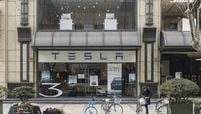 Tesla China store