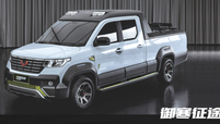 Wuling launched sales of its first pickup, the Zhengtu, on March 18.