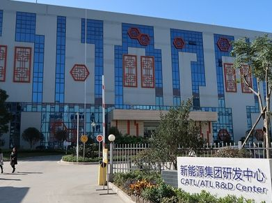 CATL r&d center in in Ningde, China