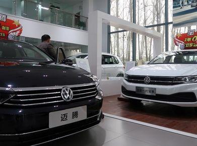 VW FAW dealer Rtrs web.jpg