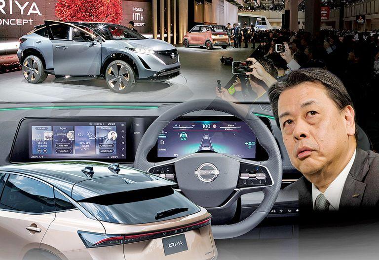 EV pioneer Nissan seeks to reclaim ground with high-tech Ariya