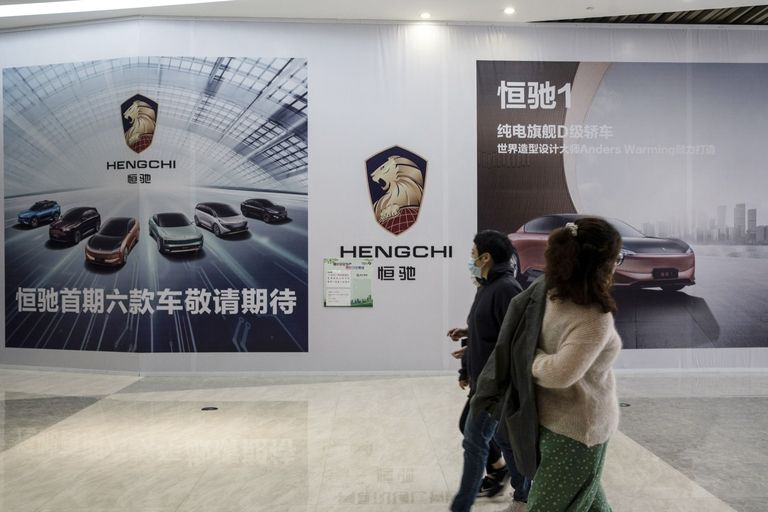 China's $87B EV giant hasn't sold a vehicle yet