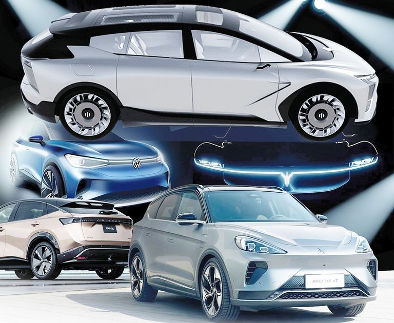 Beijing show to highlight competition for local EV makers
