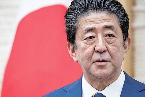 Toyota marshals group for Japan's pandemic effort