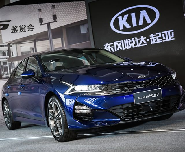 Deliveries stabilize at Kia venture