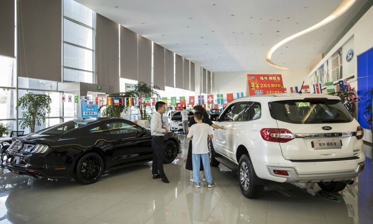China sales Ford web.jpg