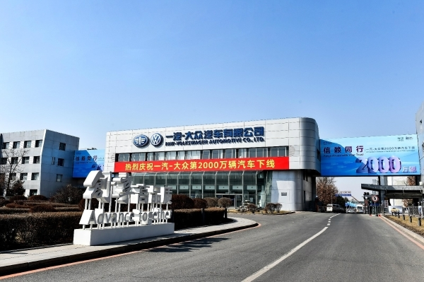 Changchun, Ningbo join roster of cities to dangle sales incentives