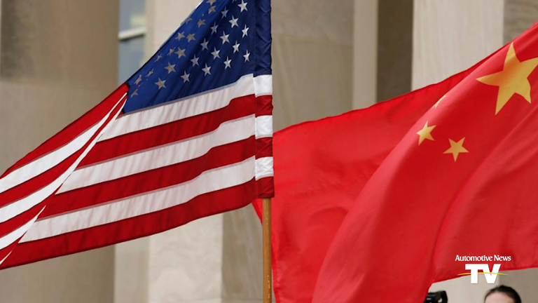 United States China trade