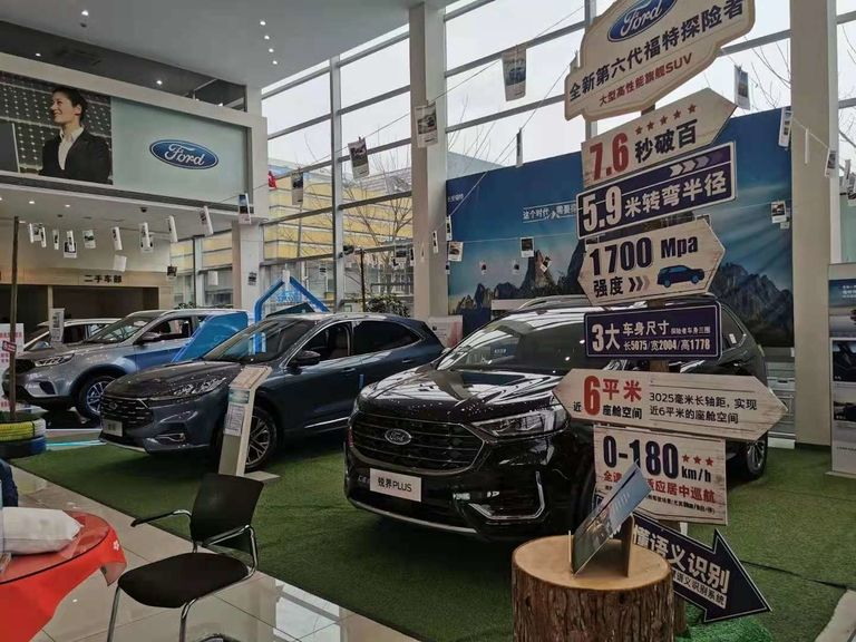 Ford dealership Shanghai