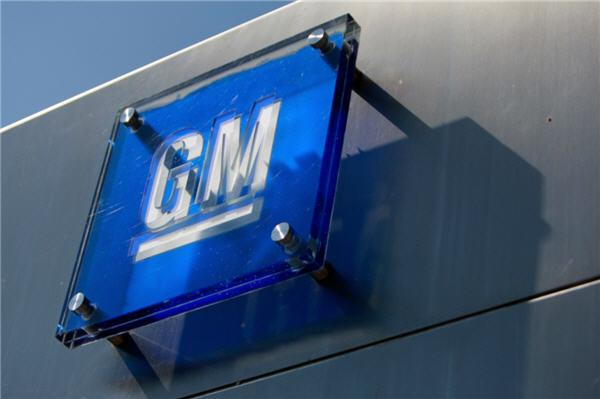 GM exec meets mayor of South Korea's biggest factory town on restructuring effort