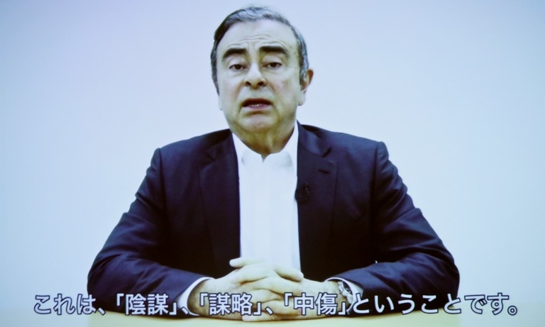 Ghosn statement japan web.jpg