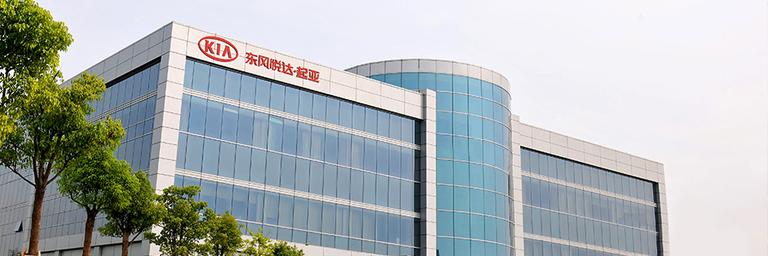 Kia may produce face masks at Yancheng factory to fight coronavirus