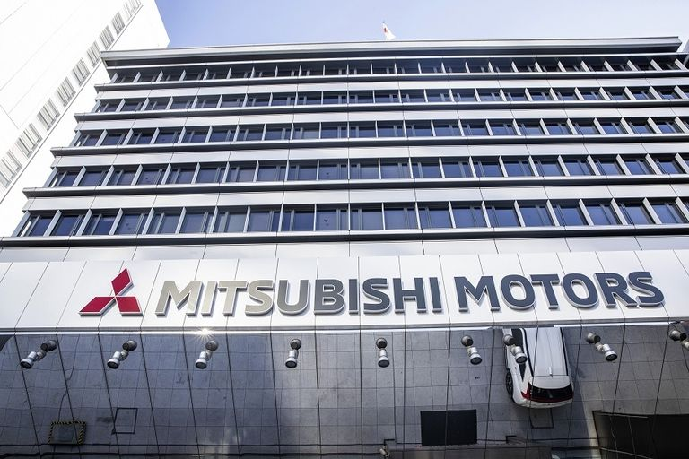 Mitsubishi hq web BB.jpg