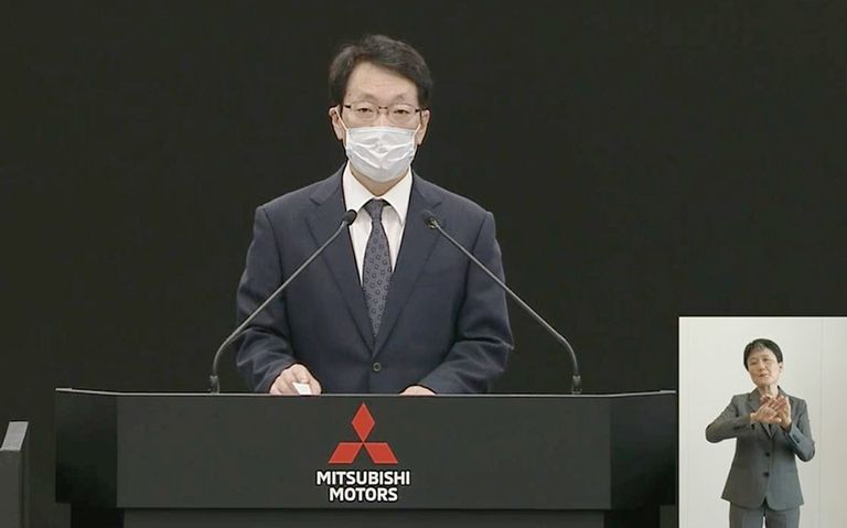 Mitsubishi's CEO at the company's annual meeting