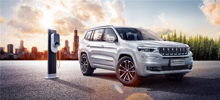 Plug-in Jeep Grand Commander.png