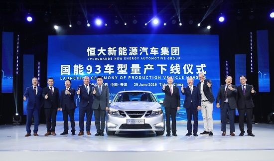 NEVS, with Saab 9-3 platform, launches EV output at Tianjin plant