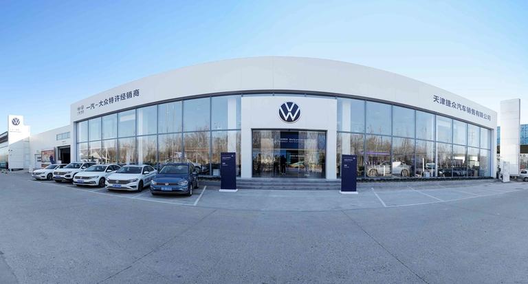VW Group bucks downturn on strengths of VW, luxury brands