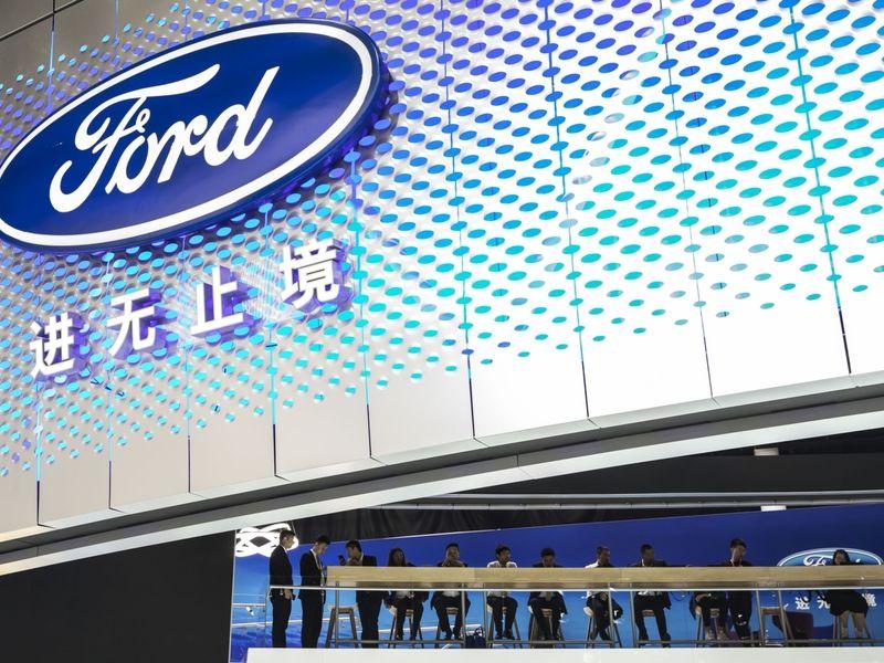 Ford Q2 sales dip 3.6% on chip crunch thumbnail