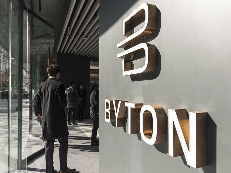 Apple supplier Foxconn halts EV project with Byton, report says thumbnail
