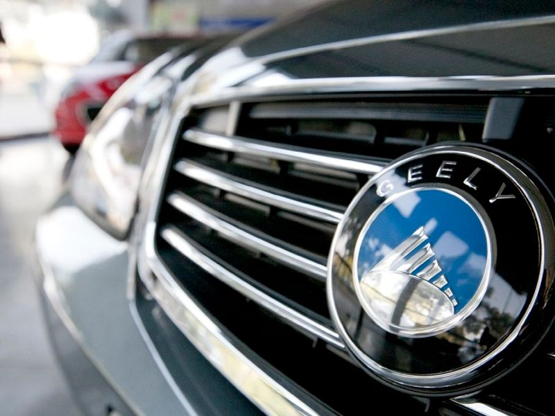 Geely to press on with methanol vehicles, chairman says thumbnail