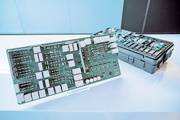 Aptiv solid-state electrical center