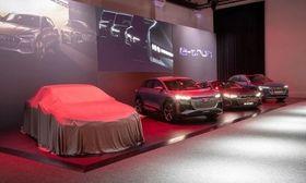 Aude e-tron display at auto show