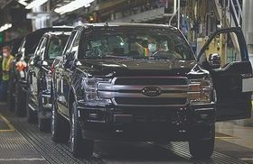 Ford facilities are one of three areas of focus.