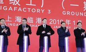 Elon Musk in China
