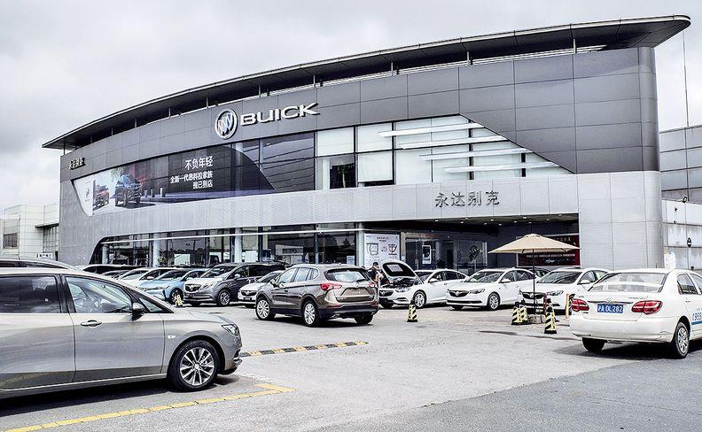Shanghai Buick