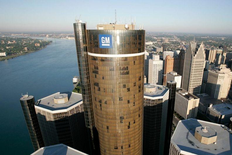 GM world headquarters