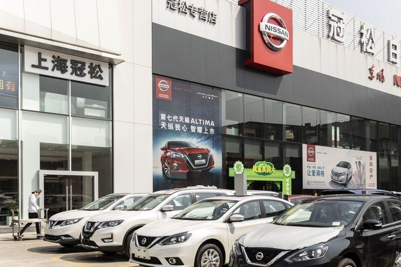 Nissan China store