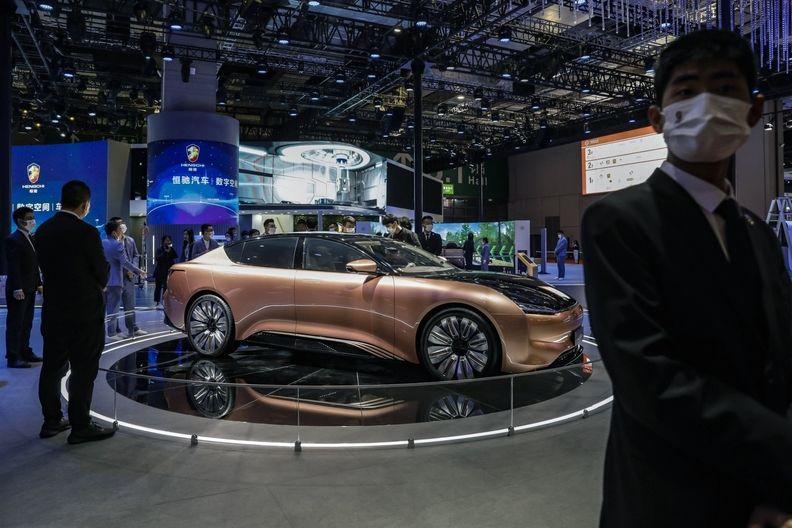 Hengchi 1 electric vehicle