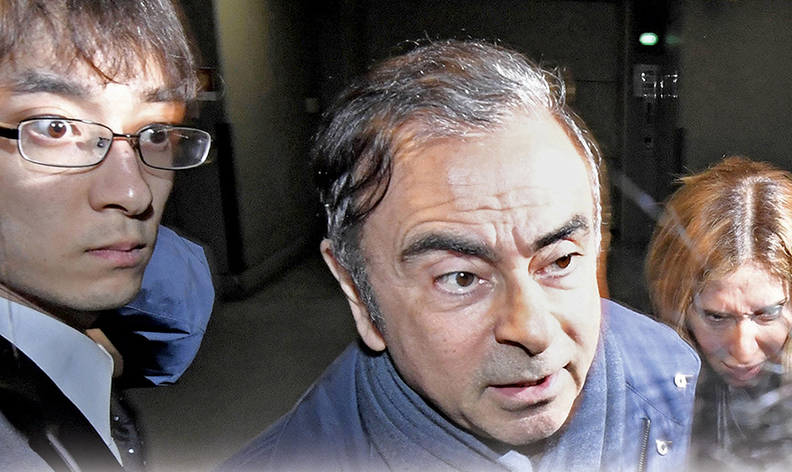 Nissan ex-chair Ghosn says a 'conspiracy' led to his arrest