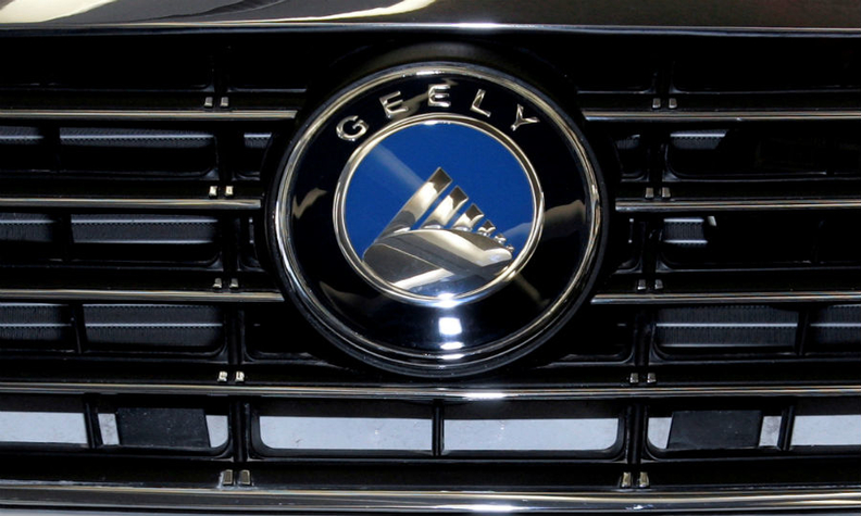 GEELY grille rtrs web.jpg