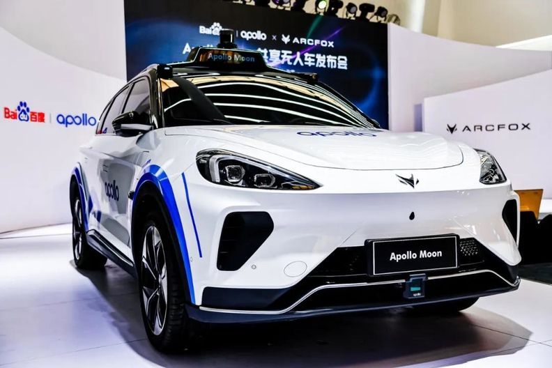 The robotaxi will be developed on BAIC's Arcfox-badged 5-seat electric crossover.