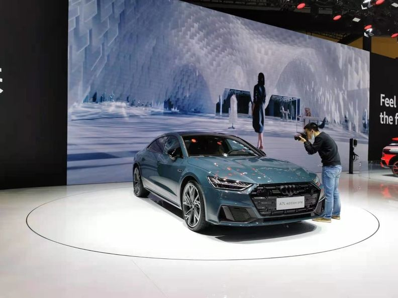 Audi A7L was unveiled at the Shanghai auto show this week.