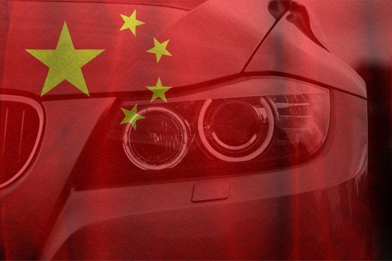 China car.jpg