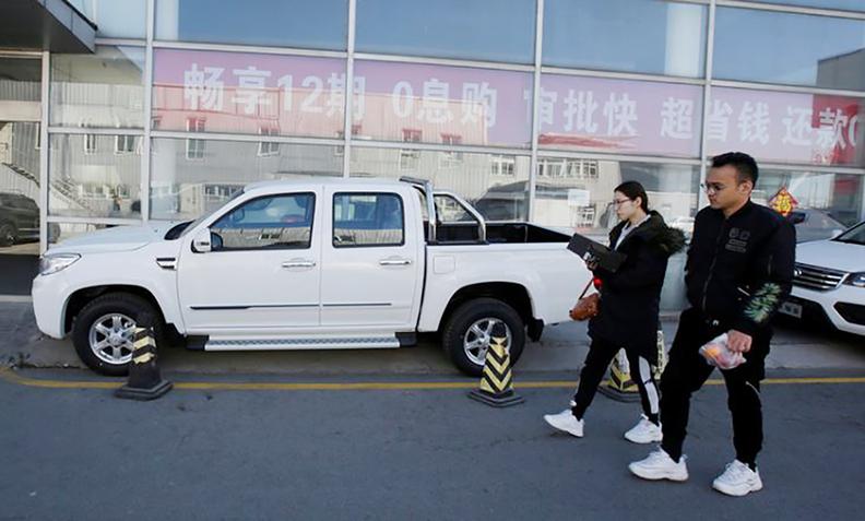 China sales