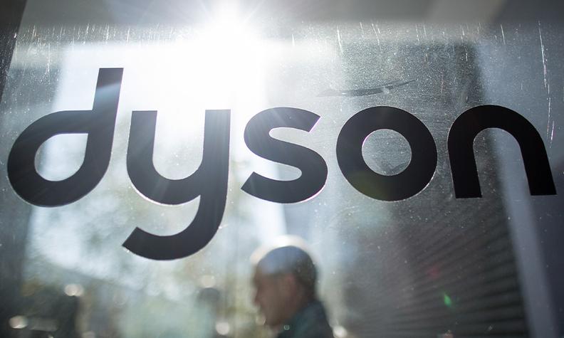 Dyson logo 900x540.jpg